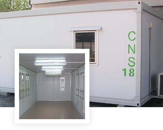 Rental Container